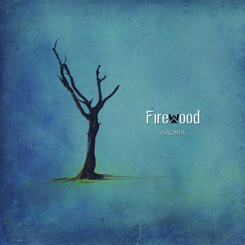 firewood-haoma